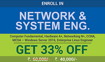 Technomerit Certified Network & System Engg